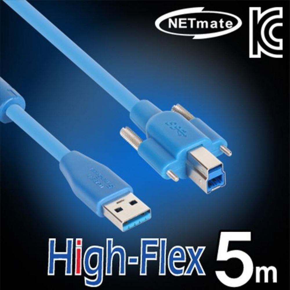 넷메이트 USB3.0 High-Flex AM-BM Lock 리피터 5M 컴퓨터용품 PC용품 컴퓨터악세사리 컴퓨터주변용품 네트워크용품 usb연장케이블 usb충전케이블 usb선 5핀케이블 usb허브 usb단자 usbc케이블 hdmi케이블 데이터케이블 usb멀티탭