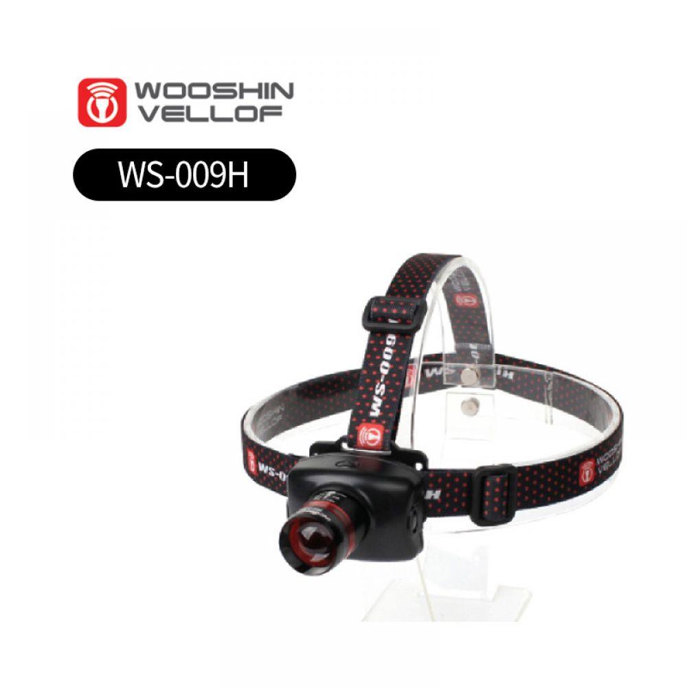 Q3 줌 헤드랜턴 V6 LED 라이트 WS-009H - 건전지사용 각도조절 줌앤아웃 아웃도어 라이딩 헤드랜턴 아웃도어 레져 우신밸로프 우신벨로프 메가랜턴 LED 각도조절 5핀충전식랜턴 건전지랜턴
