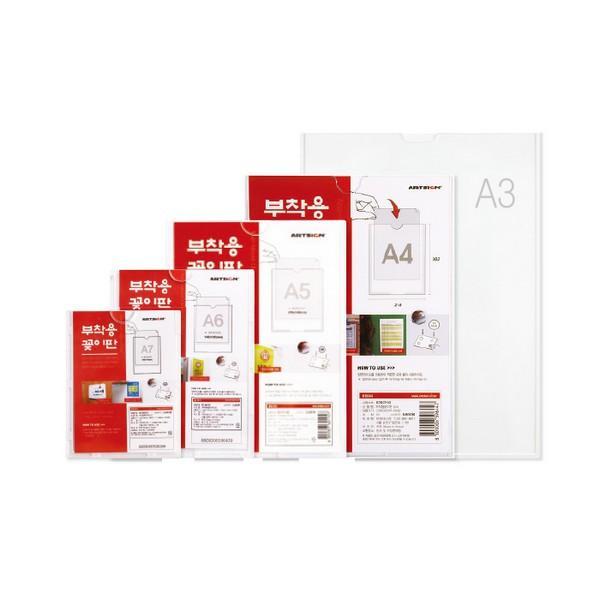 월프레임A4(빨강/0576/아트사인) 생활잡화 사무용품 잡화 생활용품 다용도 월프레임 빨강 A4