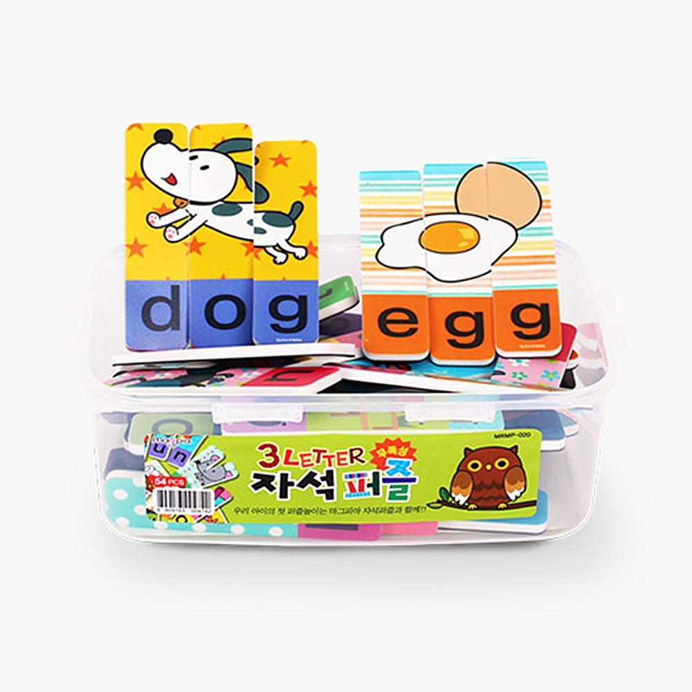 조카 유아 어린이 놀이 교구 용기형 세글자 자석 퍼즐 완구 어린이집 유아원 초등학교 장난감
