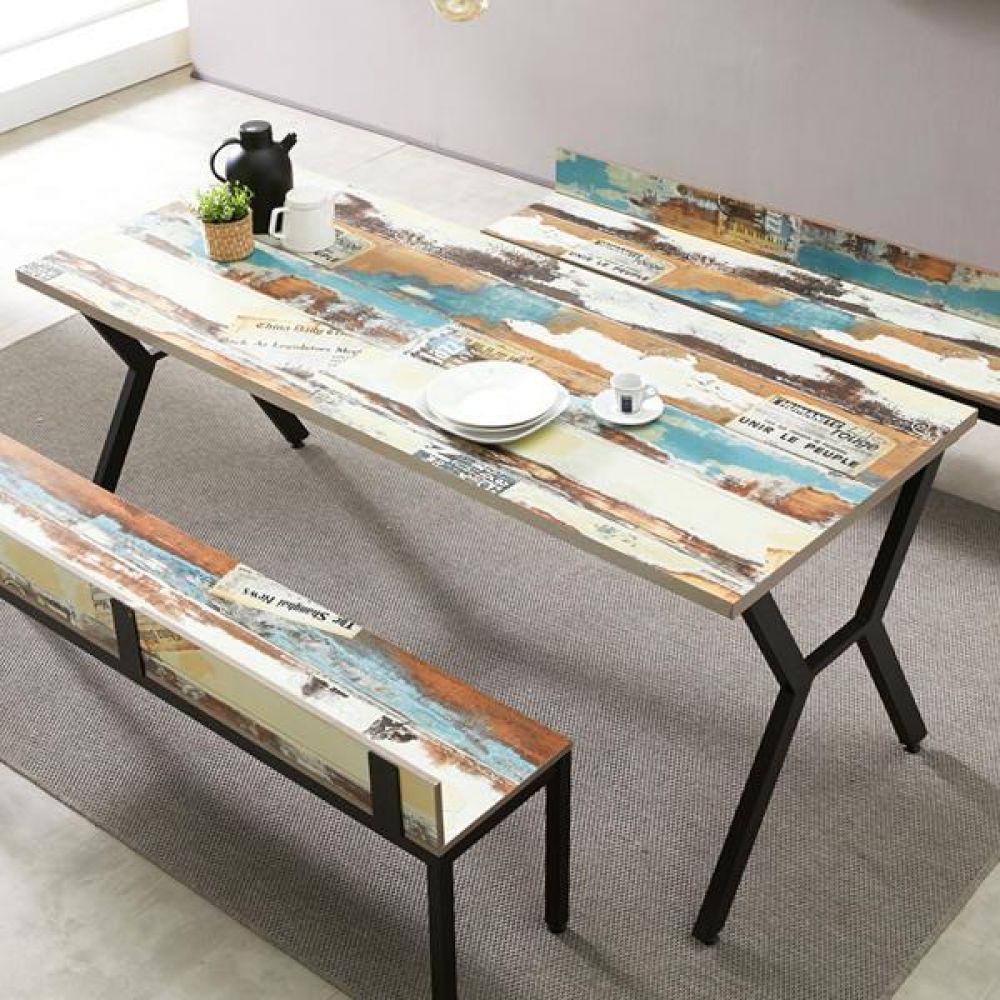 스토리홈 모던 테이블 1800