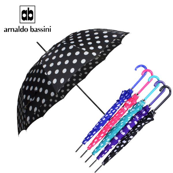 [아날도바시니]57장우산-버블 1단우산 장우산 패션우산 자동우산 판촉우산