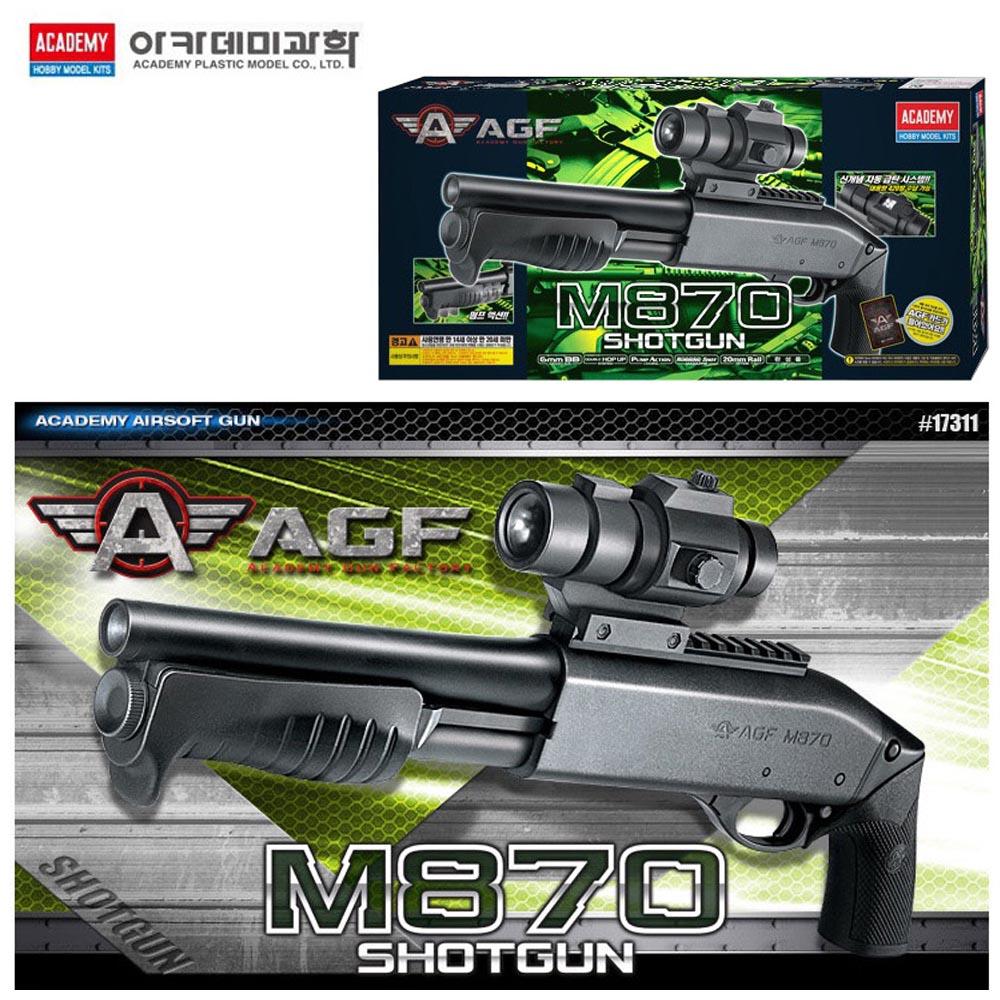 에어건 M870 샷건 17311 총장난감 장난감총 작동완구 작동완구 장난감총 총장난감 에어건 장난감