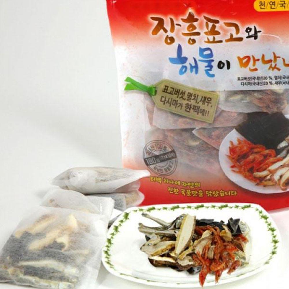 장흥표고와 해물이만났네 180g 표고버섯 멸치 다시마 새우 천연 다시마팩 식품 농산물 채소 표고버섯 조미료