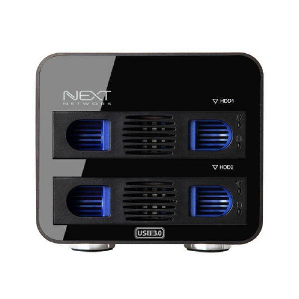 2Bay USB3.0 RAID지원 외장하드 DAS