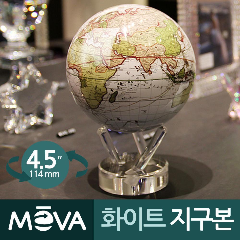 모바 자가회전구 화이트 지구본 4.5중형 모바글로브 지구본 인테리어 장식 세계지도