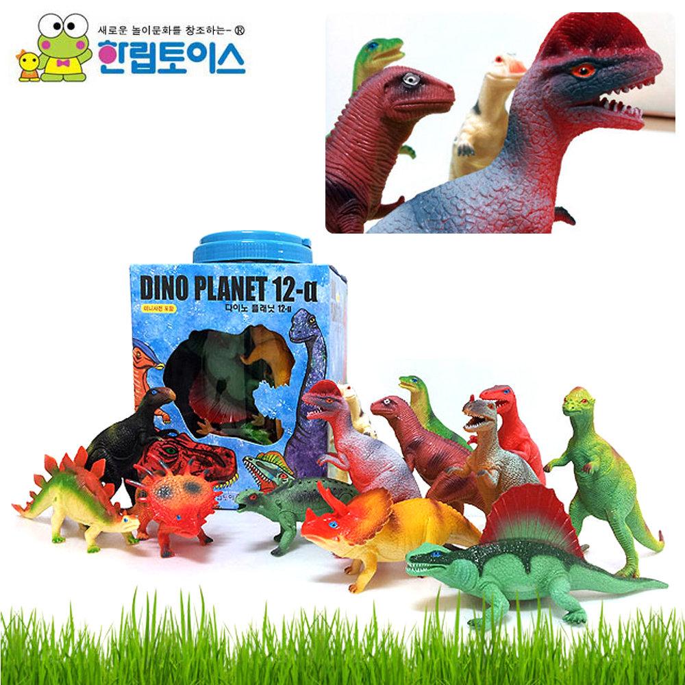 다이노 플래닛-알파 12종 HL753 장난감 모형완구 공룡 모형완구 장난감 공룡완구 공룡모형 공룡