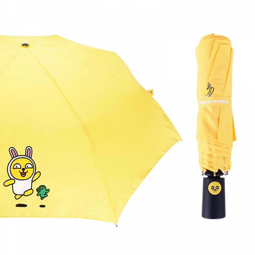 (카카오프렌즈) 무지 완자 55cm 점핑 우산(670122) 잡화 생활잡화 캐릭터 캐릭터상품 생활용품