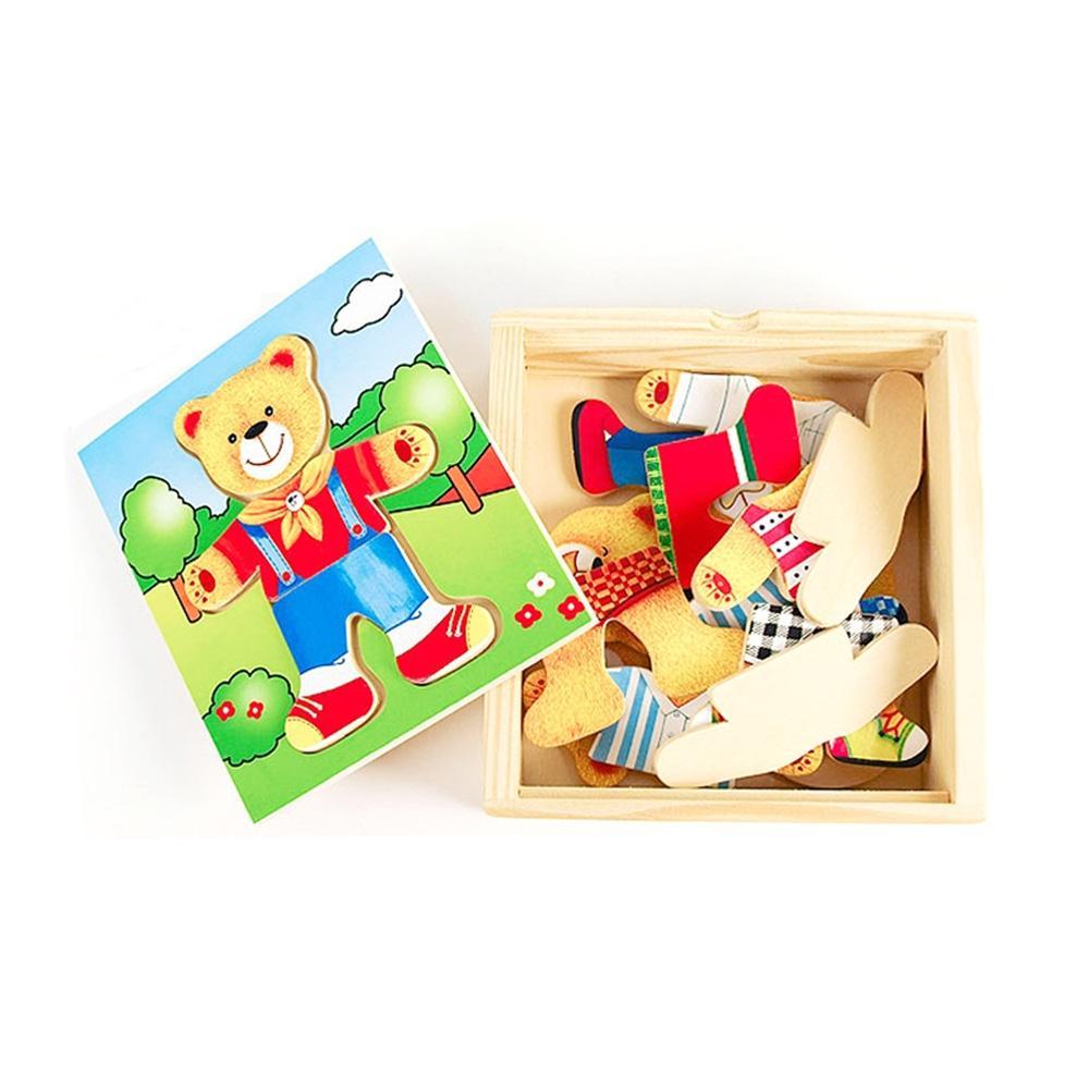 장난감 유아 어린이 놀이 패션 퍼즐 꼬마곰돌이 아이 퍼즐 블록 블럭 장난감 유아블럭
