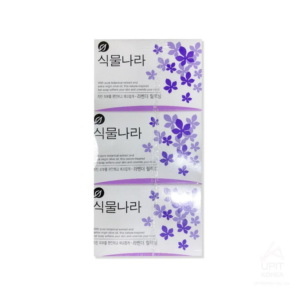 화장비누(라벤더 릴렉싱)_0700 생활용품 가정잡화 집안용품 생활잡화 잡화