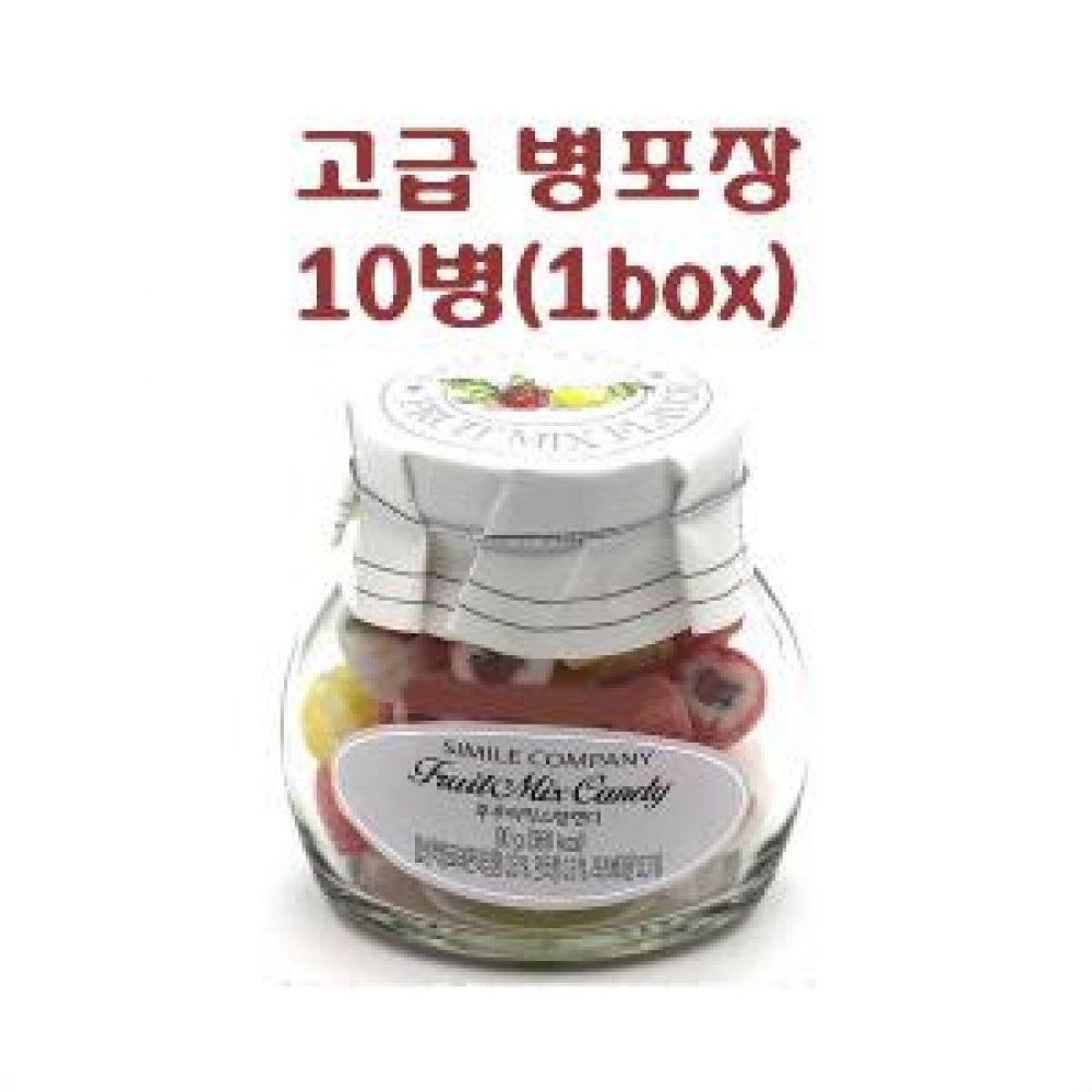 (럭셔리 수제캔디)후루티믹스향 캔디 90g x 10병(1box) 캔디 사탕 직수입 프랑스 허브