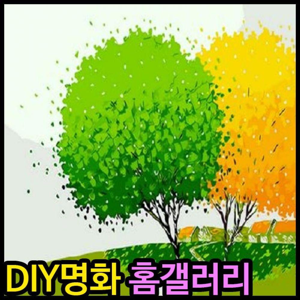 피포페인팅 Q476 행운의나무 시리즈 DIY명화그리기 피포페인팅 그림액자 액자 명화 홈갤러리 diy명화 명화그리기 diy명화그리기 diy페인팅 행운의나무