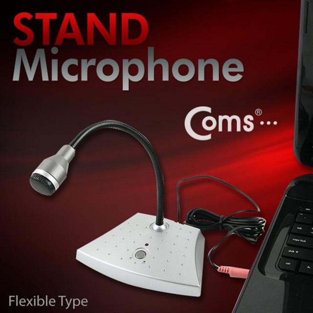 마이크 스탠드형 G-STARM-005 영상 음향 장비류 컴퓨터용품 PC용품 컴퓨터악세사리 컴퓨터주변용품 네트워크용품 방송용마이크 컴퓨터마이크 스탠드마이크 콘덴서마이크 핀마이크 녹음용마이크 무선마이크 블루투스마이크 게이밍마이크 유선마이크
