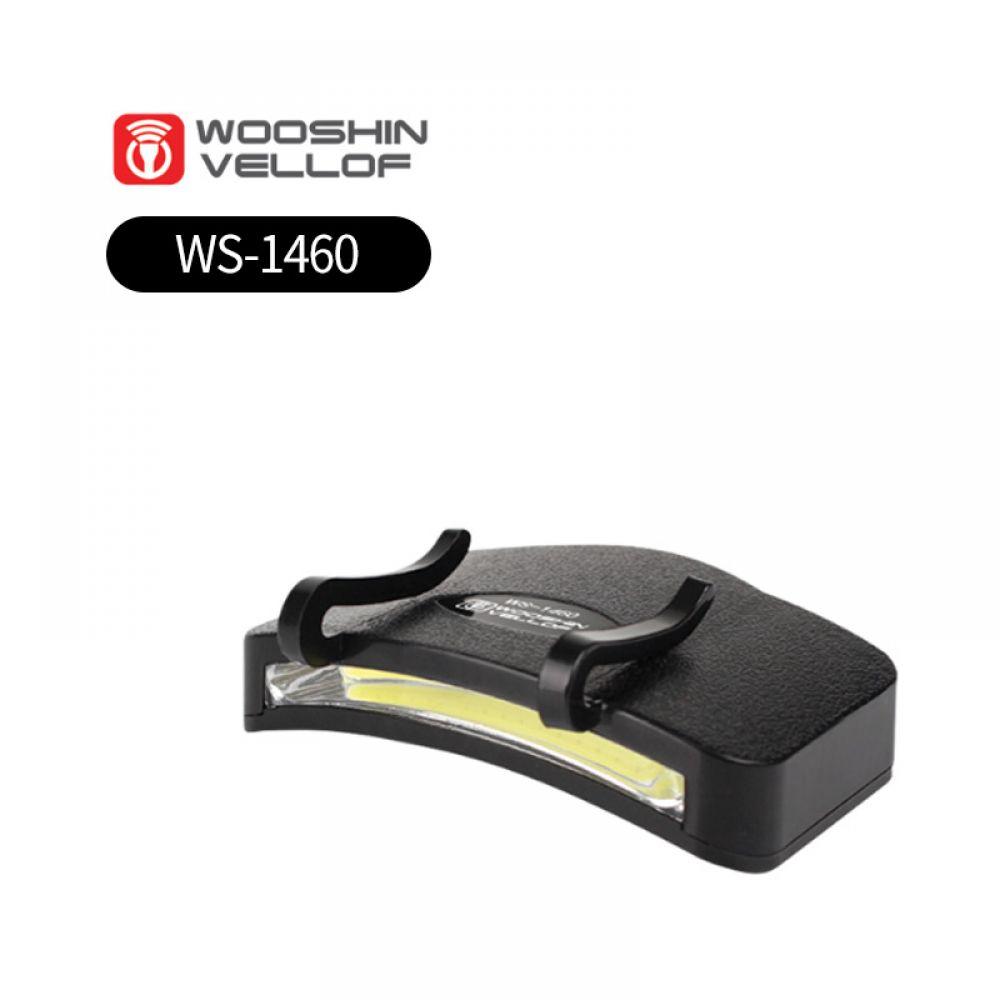COB모자라이트 WS-1460 - 파워LED 건전지사용 아웃도어 라이딩 캠핑 등산 클립형 야간작업 손전등 헤드랜턴 캠핑랜턴 손전등 랜턴 LED랜턴 충전식 충전식랜턴 건전지랜턴 배터리랜턴 아웃도어 레져 낚시 등산 라이딩 우신밸로프