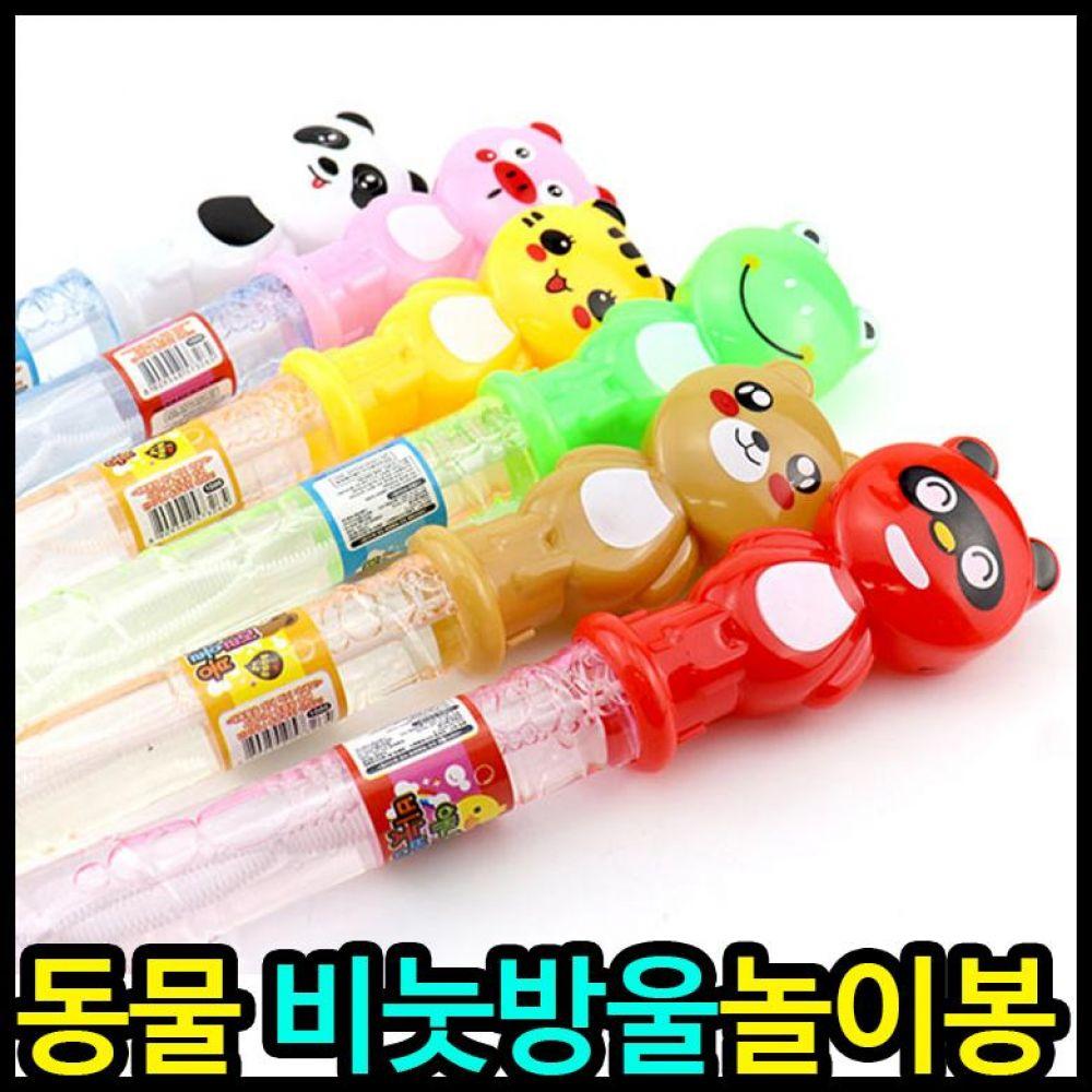 아이윙스 1000 애니멀비눗방울봉 24개입 비누방울놀이 비눗방울 비누방울 버블건 어린이선물 아동선물 어린이집선물 유치원선물 비누방울놀이 비눗방울놀이 동물비눗방울