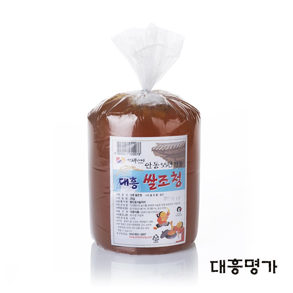 쌀조청 3kg 벌크 쌀엿 조청물엿 물엿대신 전통조청 물 전통조청 물엿 쌀엿 조청물엿 물엿대신