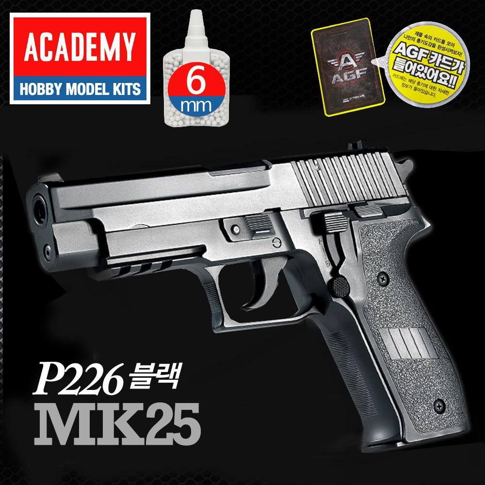 AGF230 아카데미 P226 MK25블랙 BB탄권총 아카데미 권총 소총 비비탄 BB탄