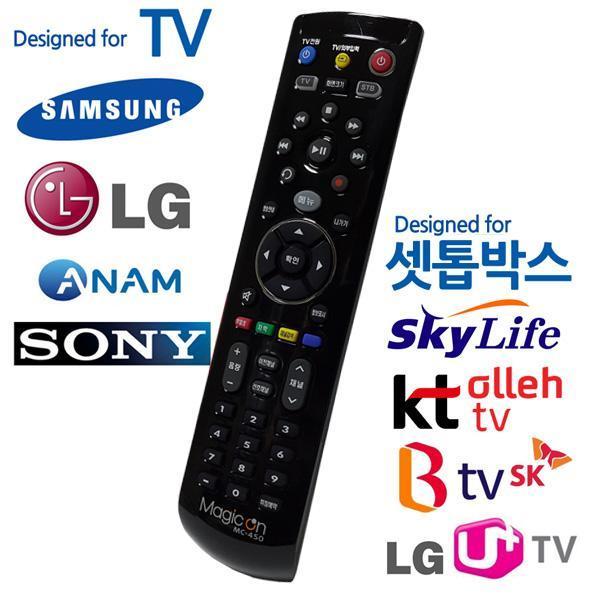 몽동닷컴 TV셋톱박스 통합 만능리모컨 올레 BTV 스카이라이프 철물 인테리어 보수용품 수리 부자재