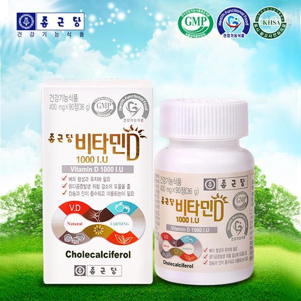 종근당건강 비타민D 1000IU 90정 식품 건강식품 건강기능식품 보조식품 비타민 비타민D