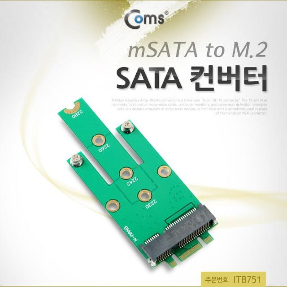 SATA 컨버터 MSATA toM.2 SATA 컨버터 컴퓨터용품 PC용품 컴퓨터악세사리 컴퓨터주변용품 네트워크용품 c타입젠더 휴대폰젠더 5핀젠더 케이블 아이폰젠더 변환젠더 5핀변환젠더 usb허브 5핀c타입젠더 옥스케이블