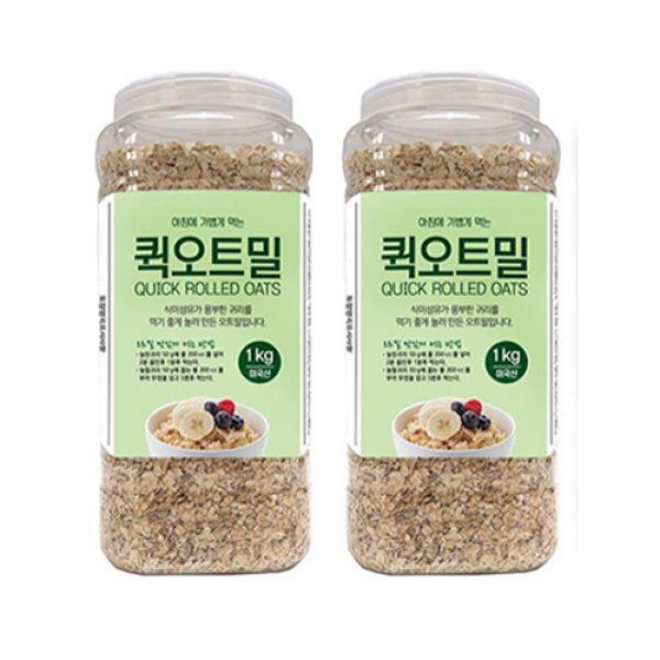 오트밀 1kg x 2개 귀리 오트밀 눌린귀리 눌린오트밀 귀리쌀