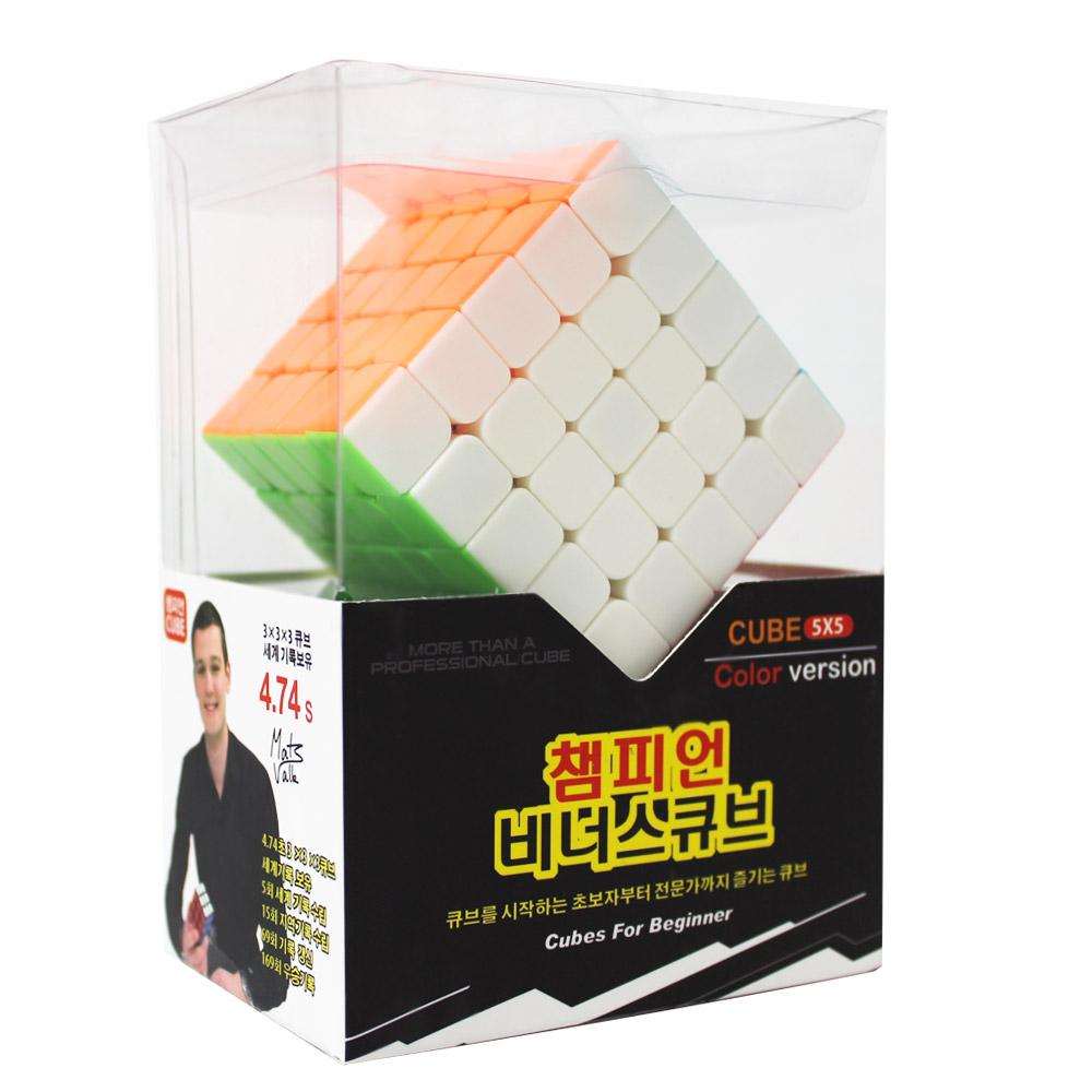 23000 챔피언비너스큐브(5x5) 큐브 5X5큐브 단체선물 판촉물 달란트시장