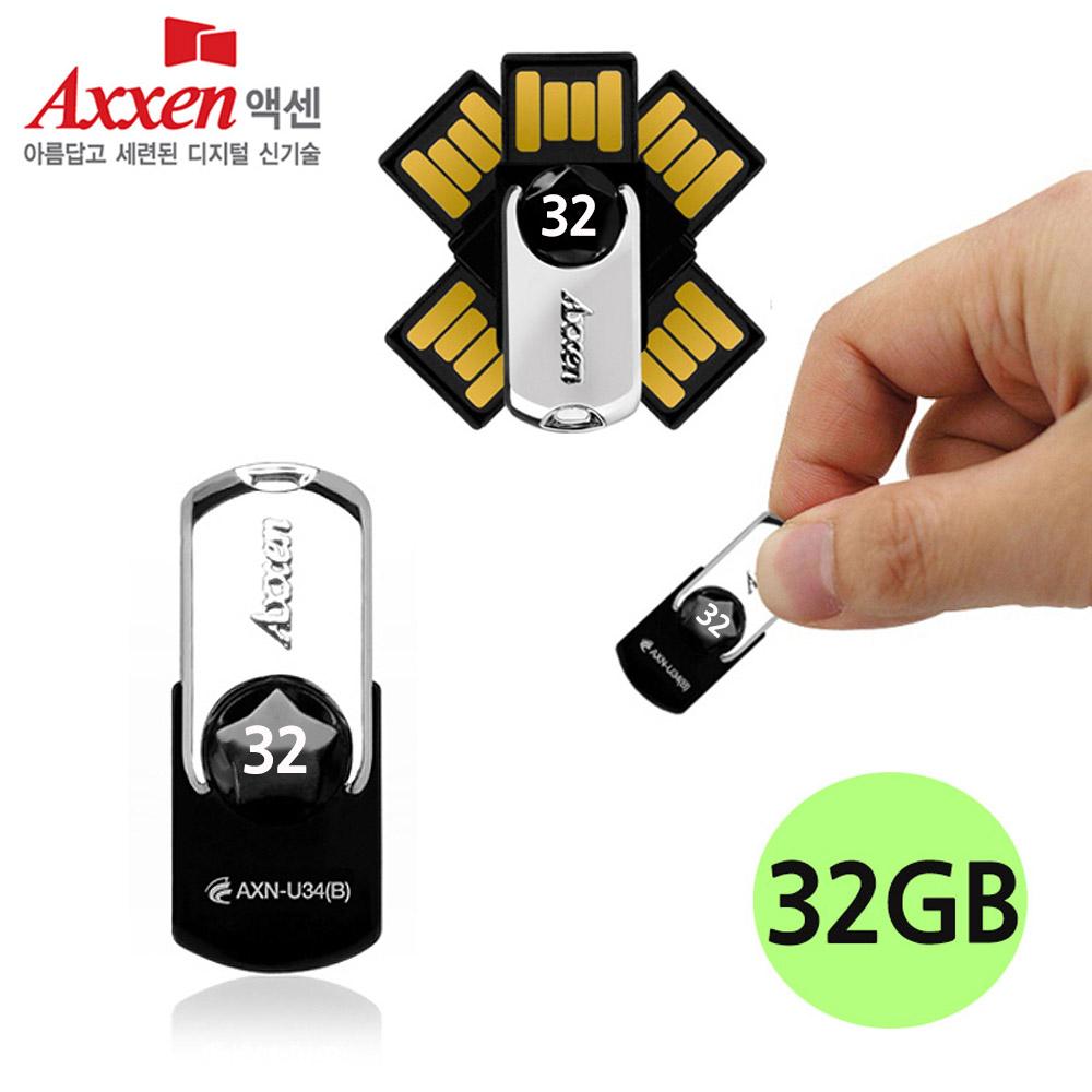 USB메모리 U34 STAR 32GB 블랙 드라이브 플래쉬 드라이브 플래쉬 메모리 저장장치