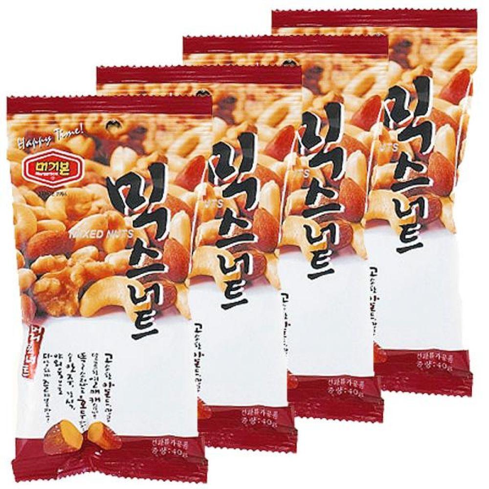 머거본)믹스너트(봉지) 40g x 12개 아몬드 땅콩 캐슈 간식 군것질 견과 혼합 땅콩
