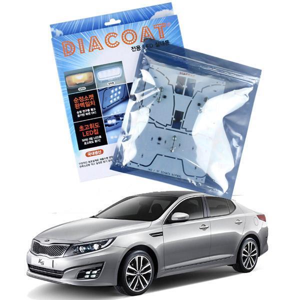 몽동닷컴 k5 선루프 전용 LED 실내등 k5선루프실내등 자동차용품 차량용품 실내등 차량용실내등 LED실내등