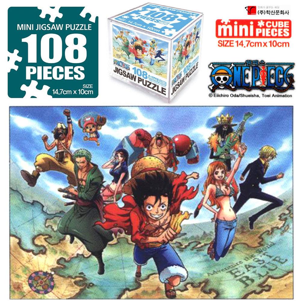 원피스 직소퍼즐 108pcs 세계를 향하여 캐릭터 퍼즐 캐릭터 아동퍼즐 퍼즐놀이 직소퍼즐