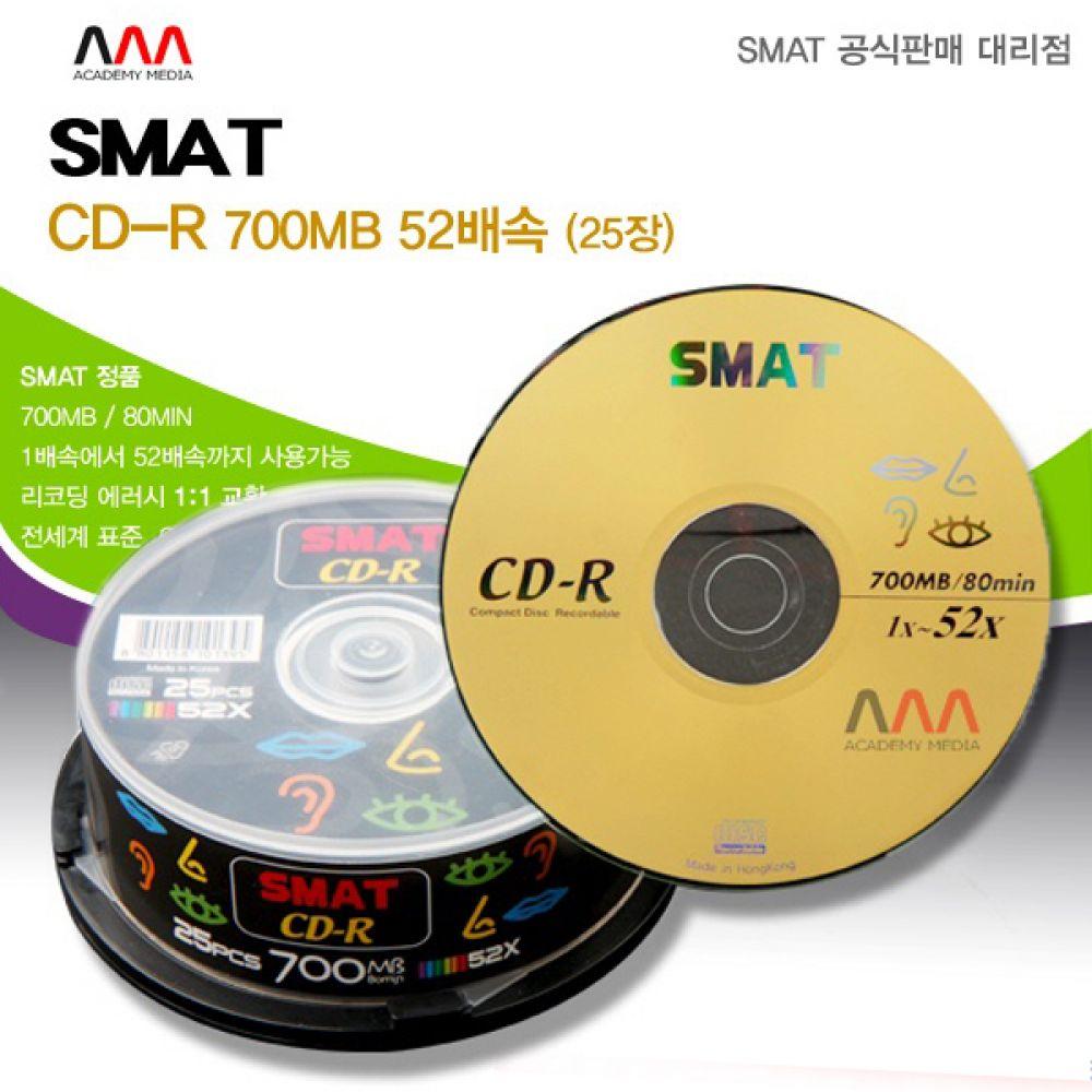 스매트 CD-R 25벌크 공 공시디 시디 공 시디 공시디