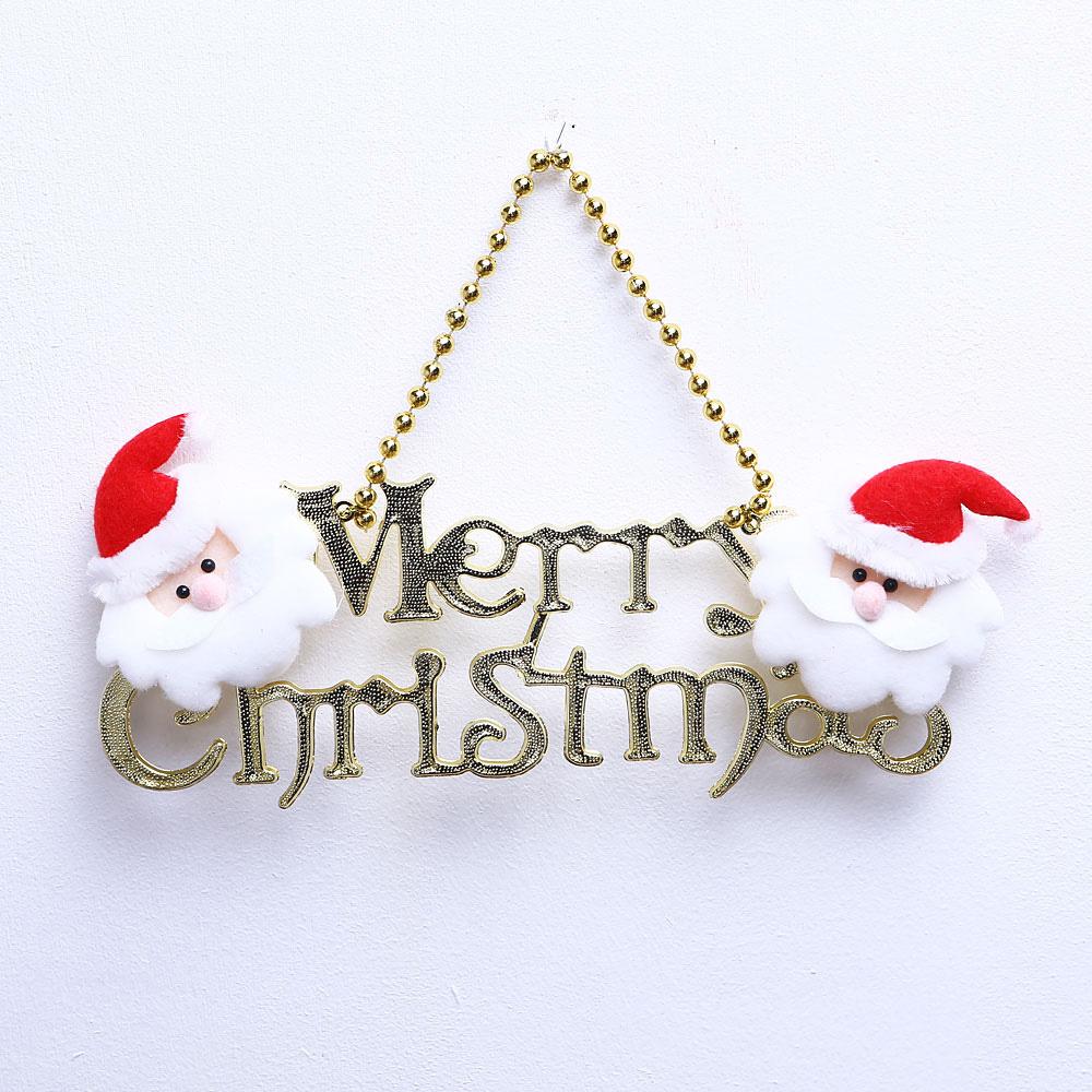 글자장식 가랜드 23cm 크리스마스트리 트리 전구 리스