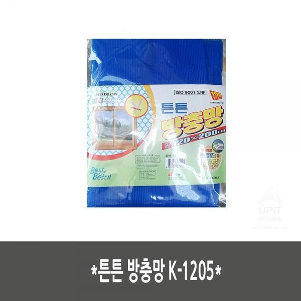 튼튼 방충망 K-1205 생활용품 잡화 주방용품 생필품 주방잡화