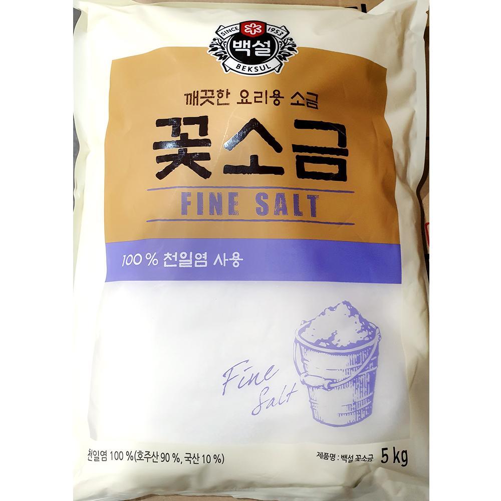 업소 꽃소금 백설 5kg 고은 가는 소금 대용량 전문 백설 고운소금 꽃소금 가는소금 식자제