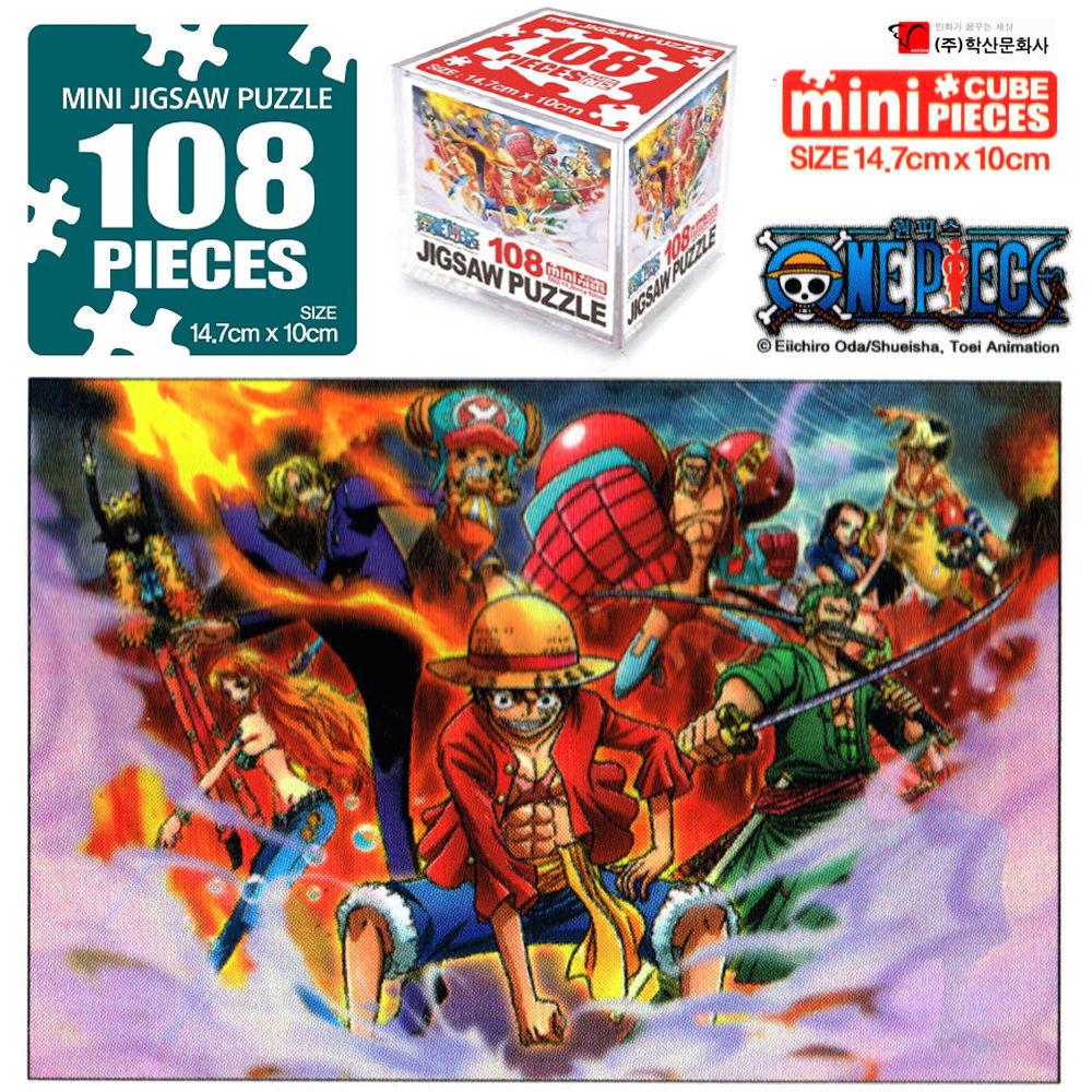 원피스 직소퍼즐 108pcs 각자의 능력 퍼즐놀이 캐릭터 퍼즐놀이 아동퍼즐 캐릭터 퍼즐 직소퍼즐