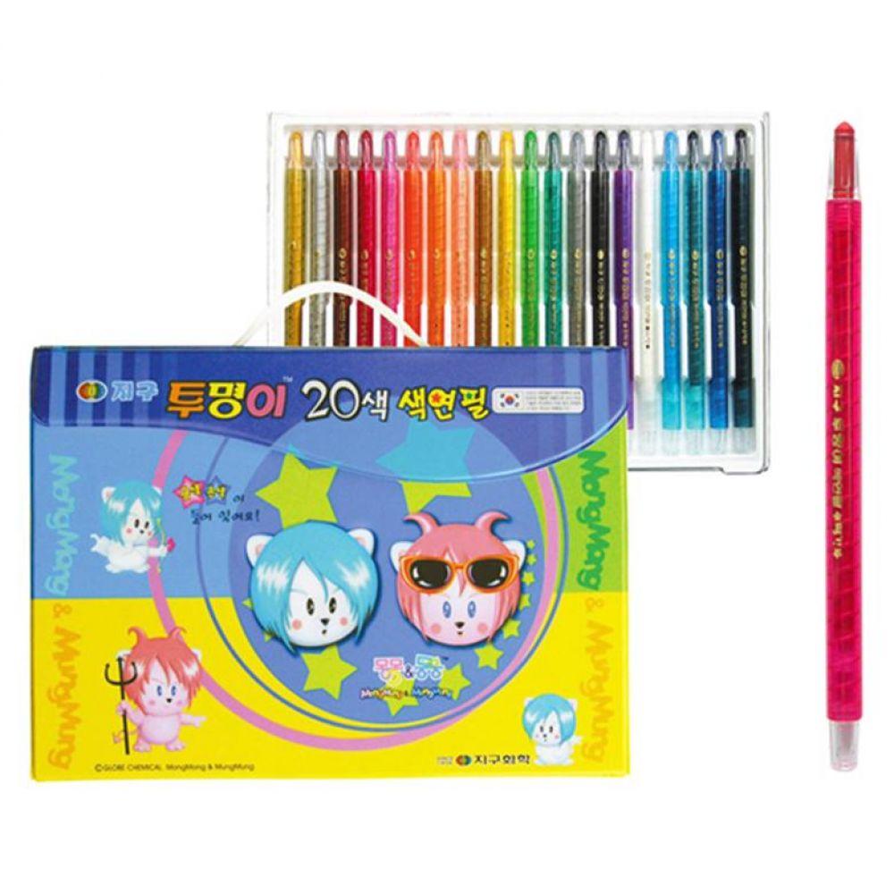 9500 지구 투명이 색연필 20색 (샤프식) 색연필 색연필세트 미술준비물 미술용품 어린이선물 유치원선물 어린이집선물 초등학교선물 초등학생선물