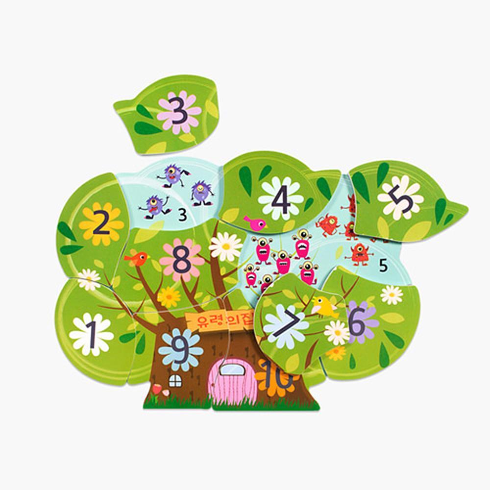 선물 유아 어린이 놀이 교구 숫자 퍼즐 유령의집 조카 완구 어린이집 유아원 초등학교 장난감