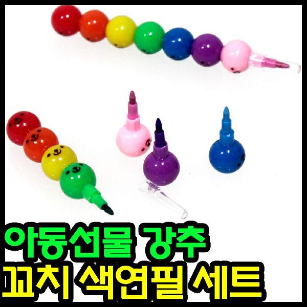 1000 꼬치 색연필 미니 카트리지 어린이집 시장놀이 색연필 색연필세트 어린이선물 학용품 유치원선물 꼬치