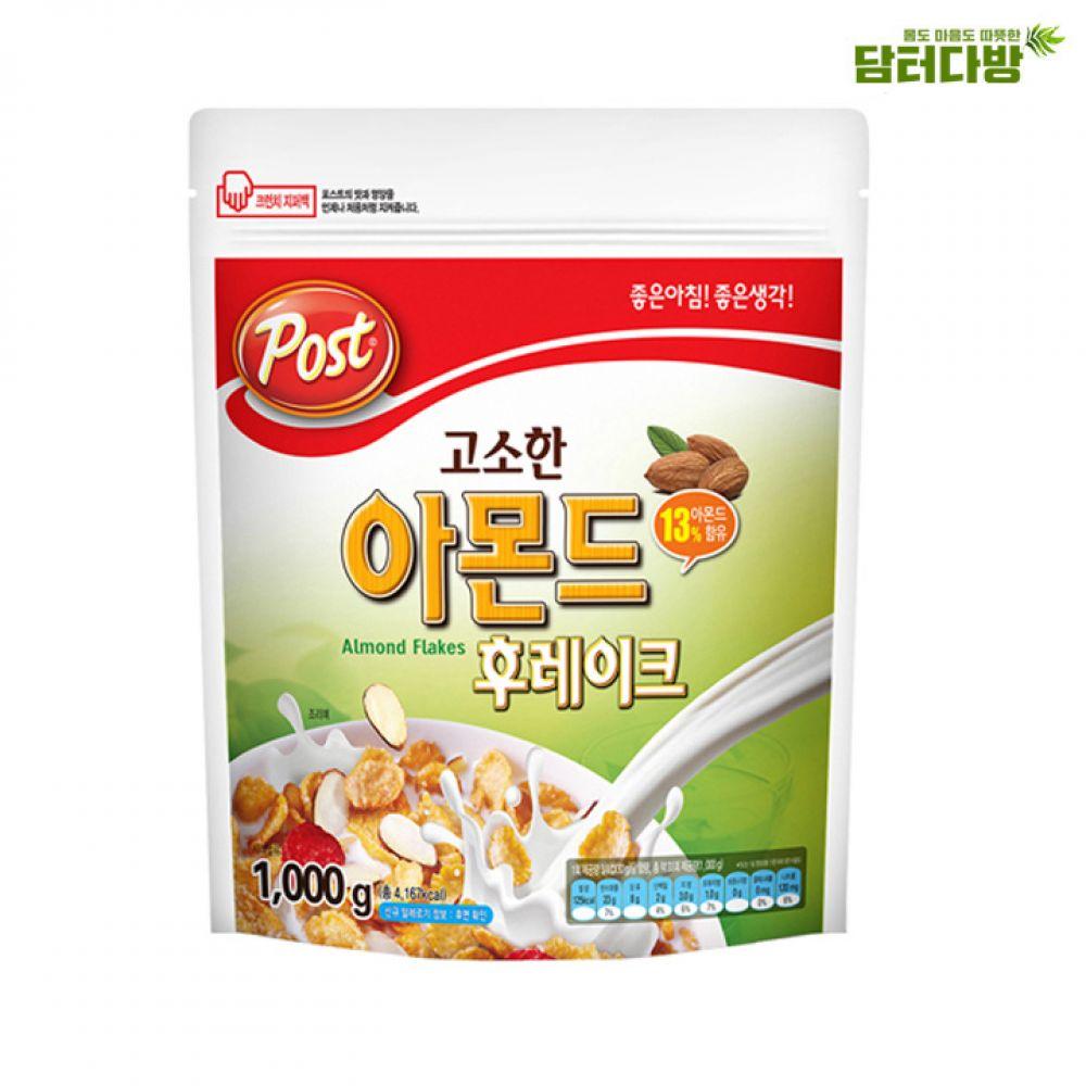 동서식품 포스트 아몬드후레이크 1kg / 가벼운한끼 동서식품 아몬드후레이크 시리얼 맛있는시리얼 동서아몬드후레이크 포스트아몬드후레이크 아몬드후레이크시리얼