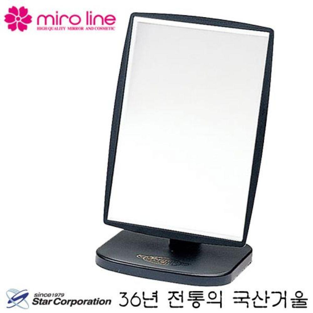 국산 스타 미로라인 흑색 사각 단면 탁상거울 170x140x260mm 각도조절 가능 심플한 디자인 거울 미러 화장 꾸밈 여자