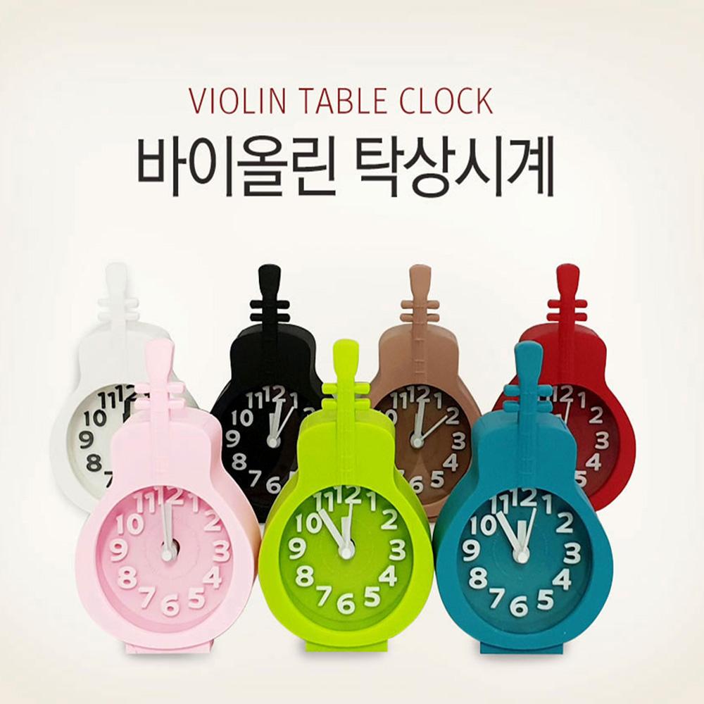인테리어 바이올린 알람시계 시계 알람시계 탁상시계 자명종시계 탁상용알람시계