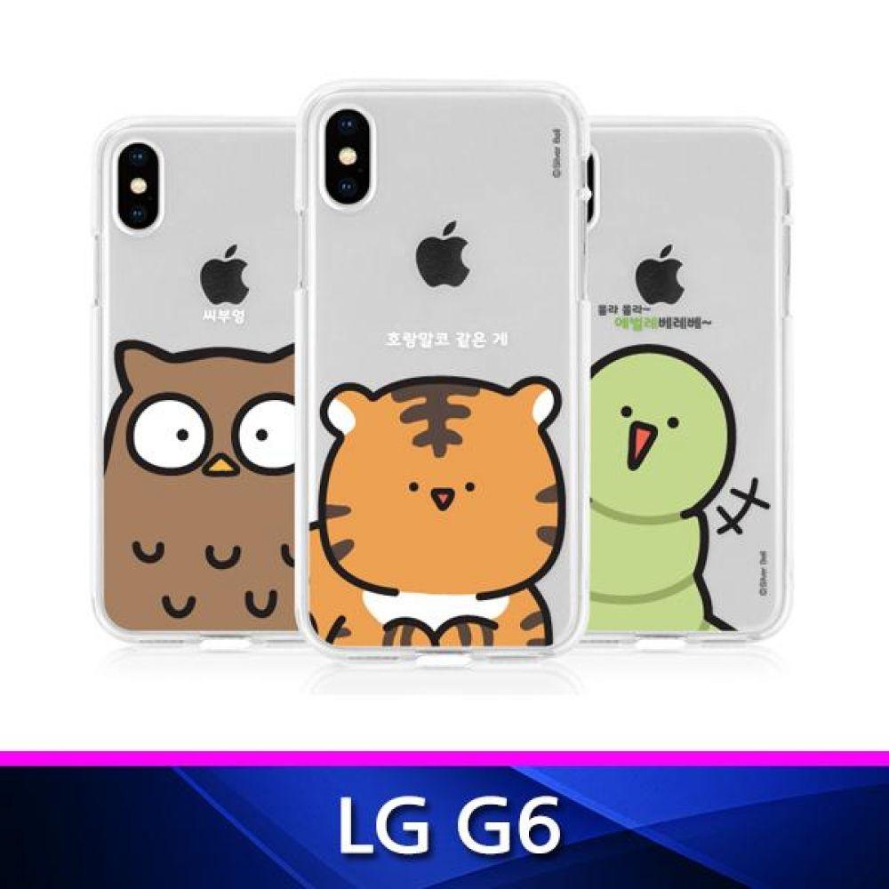LG G6 귀염뽀짝 빅페이스 투명 폰케이스 핸드폰케이스 휴대폰케이스 그래픽케이스 투명젤리케이스 G6케이스