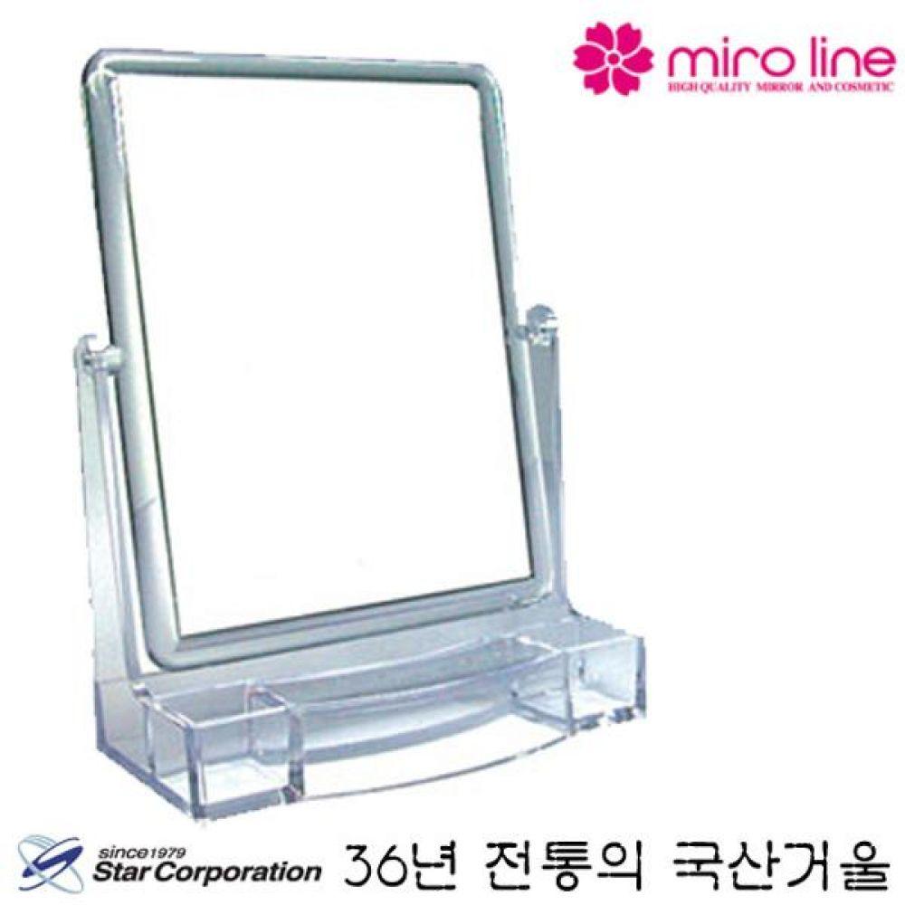 국산 스타 미로라인 투명 사각 양면 탁상거울 136x73x185mm 수납공간 있어 편리 360도 회전 거울 미러 화장 꾸밈 여자