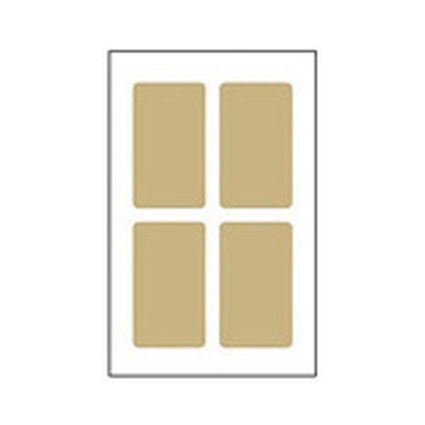 몽동닷컴 세모네모 크라프트지 K209 7매X20개입 37x65 견출지 견출지 스티커 스티커라벨 팬시스티커 라벨