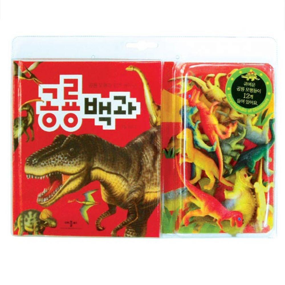 모형백과 공룡 1EA 색칠공부 유아스티커 색칠놀이 색칠공부 색칠놀이 유아스티커 유아장난감 유아미술