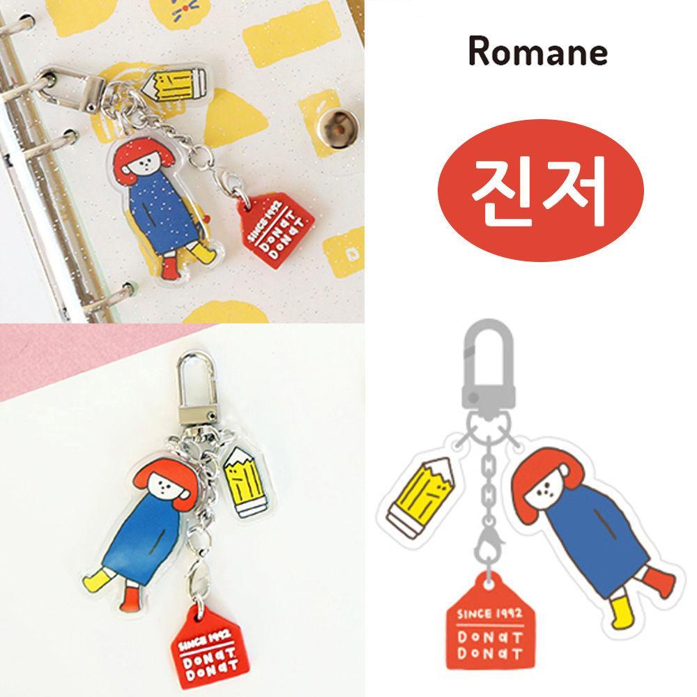 로마네 아크릴 키링 (진저) 키홀더 열쇠고리 가방장식 캐릭터 키고리