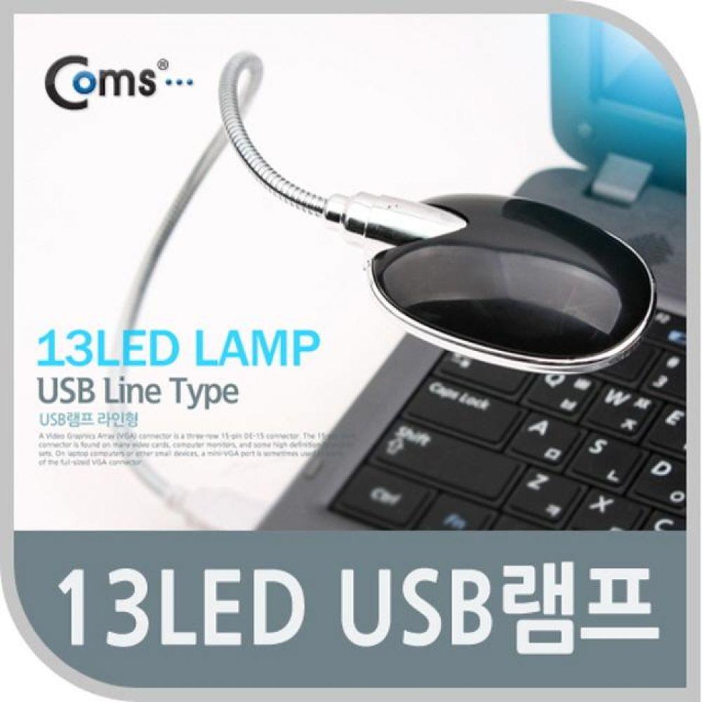 USB 램프 라인형 13LED USB 1394 허브 컨버터 컴퓨터용품 PC용품 컴퓨터악세사리 컴퓨터주변용품 네트워크용품 led전구 led조명 led모듈 led등 led바 led칩 줄led led형광등 led직부등 led써치라이트