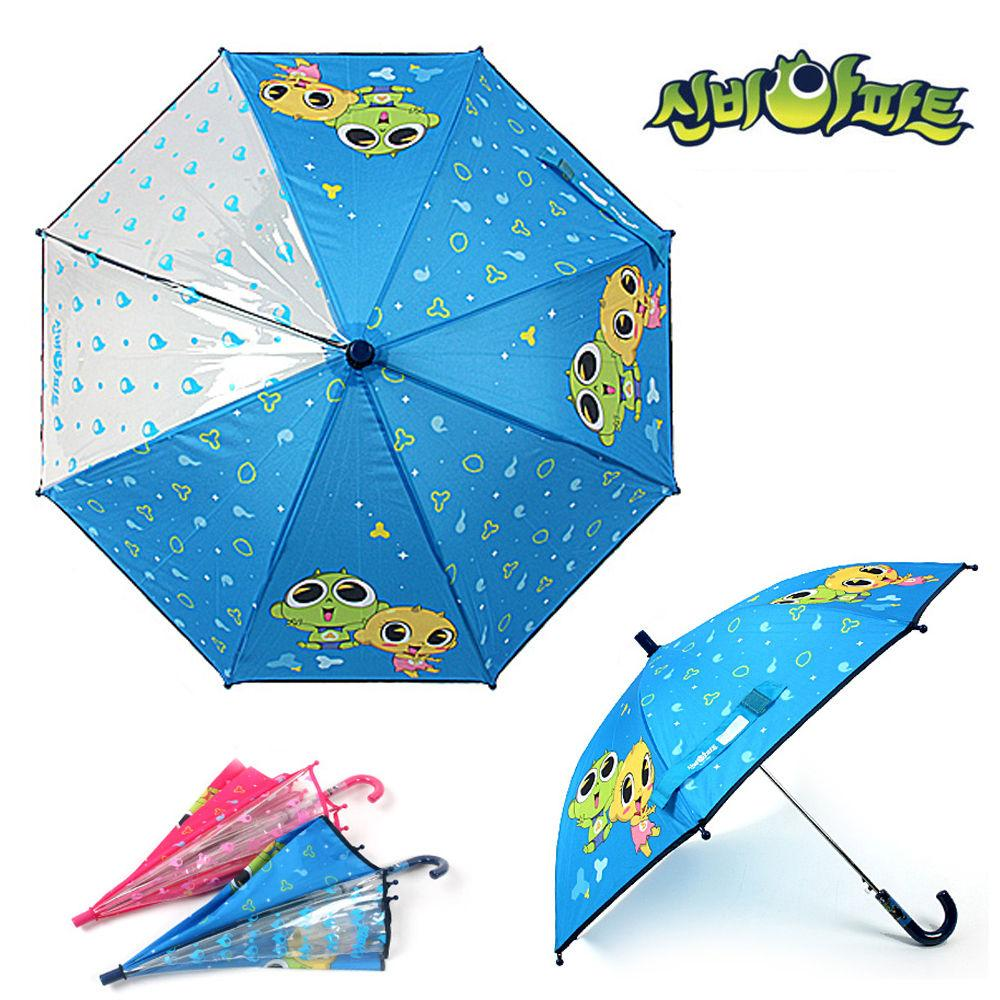 서울트레이딩 신비아파트 도깨비 장우산 50 (블루) 어린이 우산 아동우산 아동 캐릭터