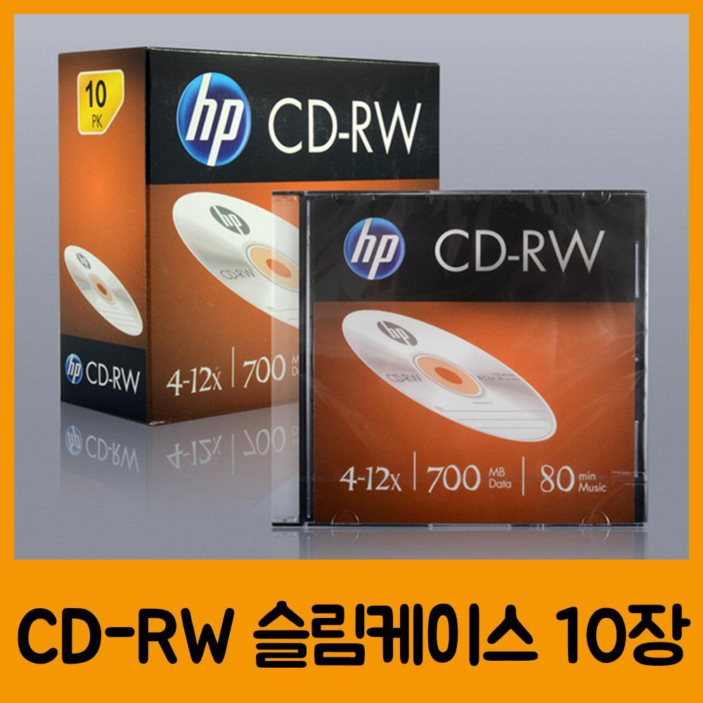 HP CD-RW 1P Slim (10P/1팩) CD 공CD 씨디 공씨디 저장용품 컴퓨터저장용품 저장