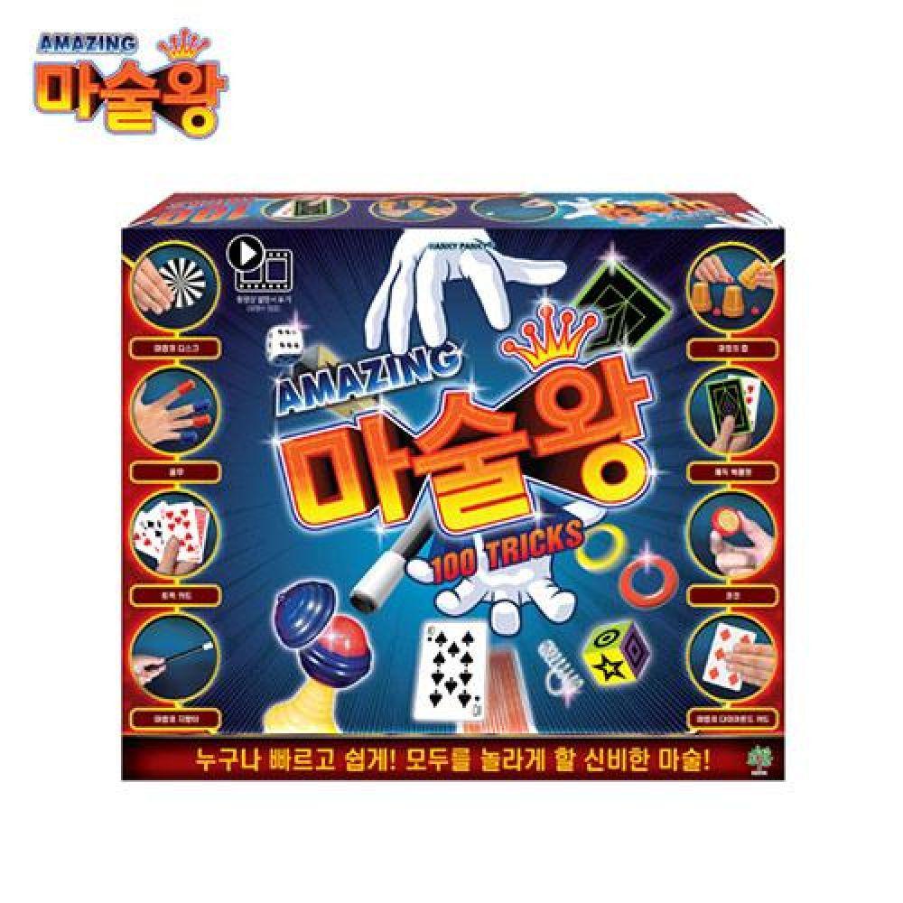 밤나무 마술왕 뉴 100 Tricks(90000) 장난감 완구 토이 남아 여아 유아 선물 어린이집 유치원